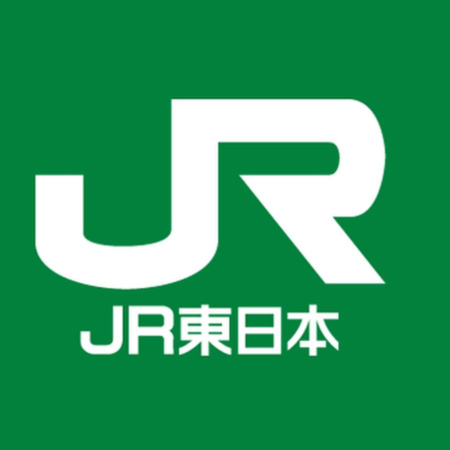画像に alt 属性が指定されていません。ファイル名: JR.jpg
